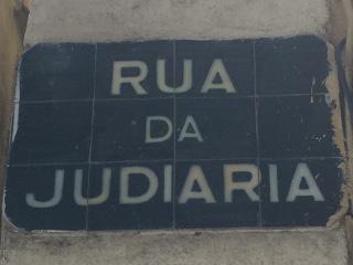rua-da-judiaria